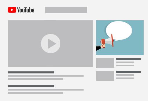 Anúncio em Banner Gráfico no Youtube